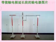 HY-220工频验电器试验装置