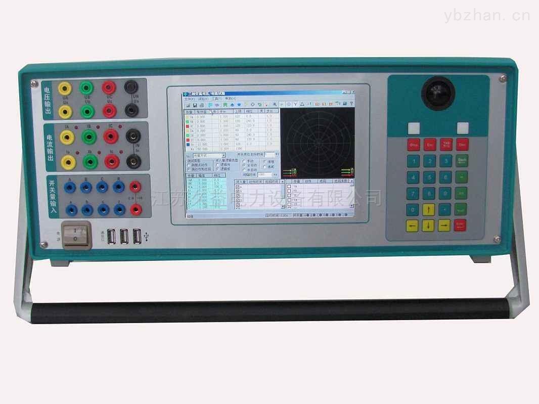 蘇州微機繼電保護測試系統