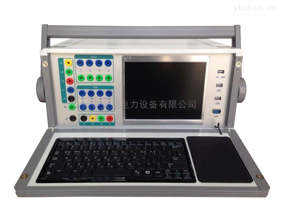 专业研制六相继电保护测试仪