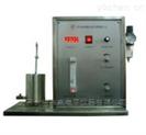 氧指数测定仪(数显)-纺织品