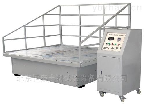HT-ZD-300-道路运输振动试验机