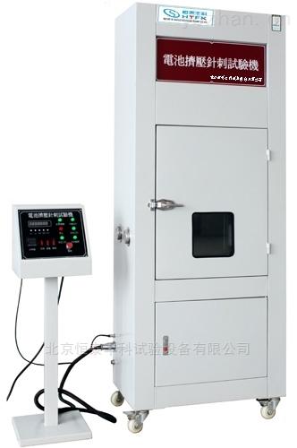 HT-DC102-电池针刺挤压试验设备