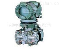 EJA210压力(含负压)变送器