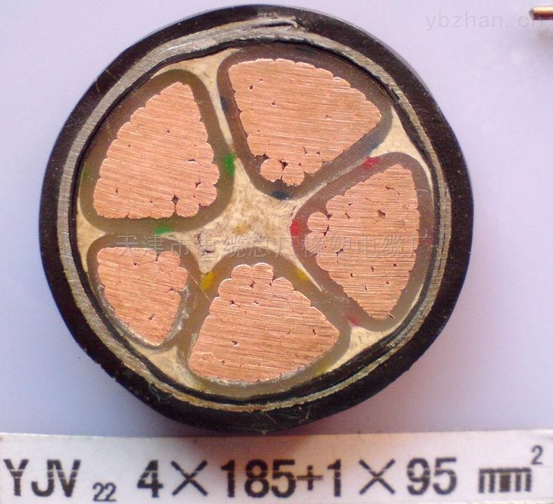YJV32-3*95+1*50高压铠装电力电缆