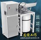 WN-300A+大型可定制除尘锤式粉碎机生产商