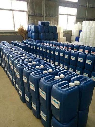 神池空调制冷机组清洗剂产品供应商