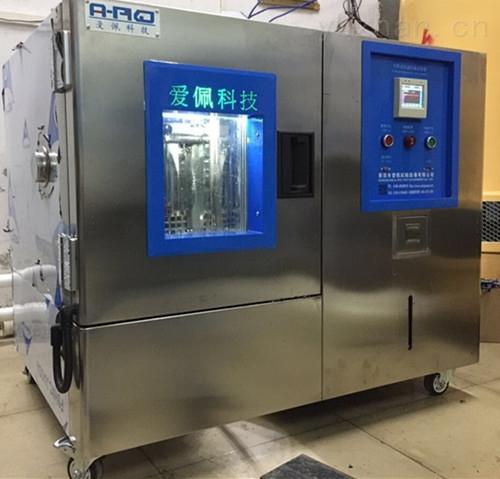 北京高低温试验箱品牌