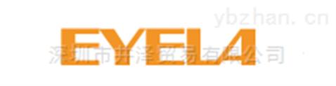 EYELA东京理化氮吹仪薄膜蒸发仪