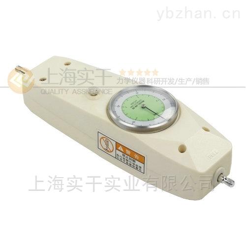 弹簧拉压测力计1-450N(1-45KG)上海厂家