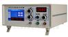 自動定標器 在線監測產品