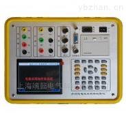 SDYDCY-3三相电能表校验仪