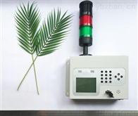 RDU57放射源在線監控系統