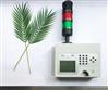 区域分布式辐射监控系统系统