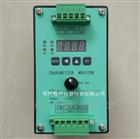 ZXP-T200二线制振动变送器