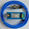 電渦流位移傳感器前置器