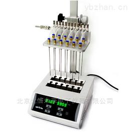 HG11- NK200-1B-可视氮吹仪 分析机
