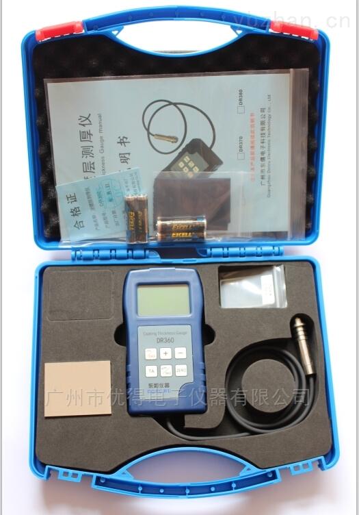 DR360-小探頭涂層測厚儀 東如DR360管狀適用