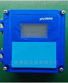 CN117用于化工厂的防爆PH计/ORP分析仪