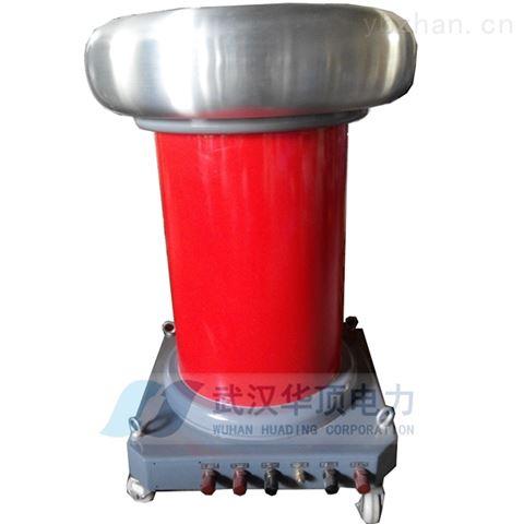 华顶电力无局放成套耐压试验装置销售质量好