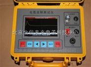 电力电缆故障测试仪 电力设备维护检测仪器