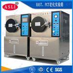 户外用品pct高压加速老化机