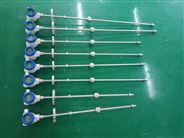 遼寧石油化工磁致伸縮液位傳感器