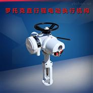 罗托克电动执行机构中国供应商