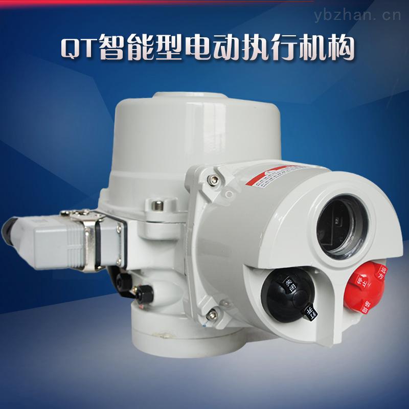 QT調節型成套閥門電動執行器