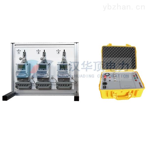 新品HD-3001-便携式三相电度表校验台华顶电力生产厂家