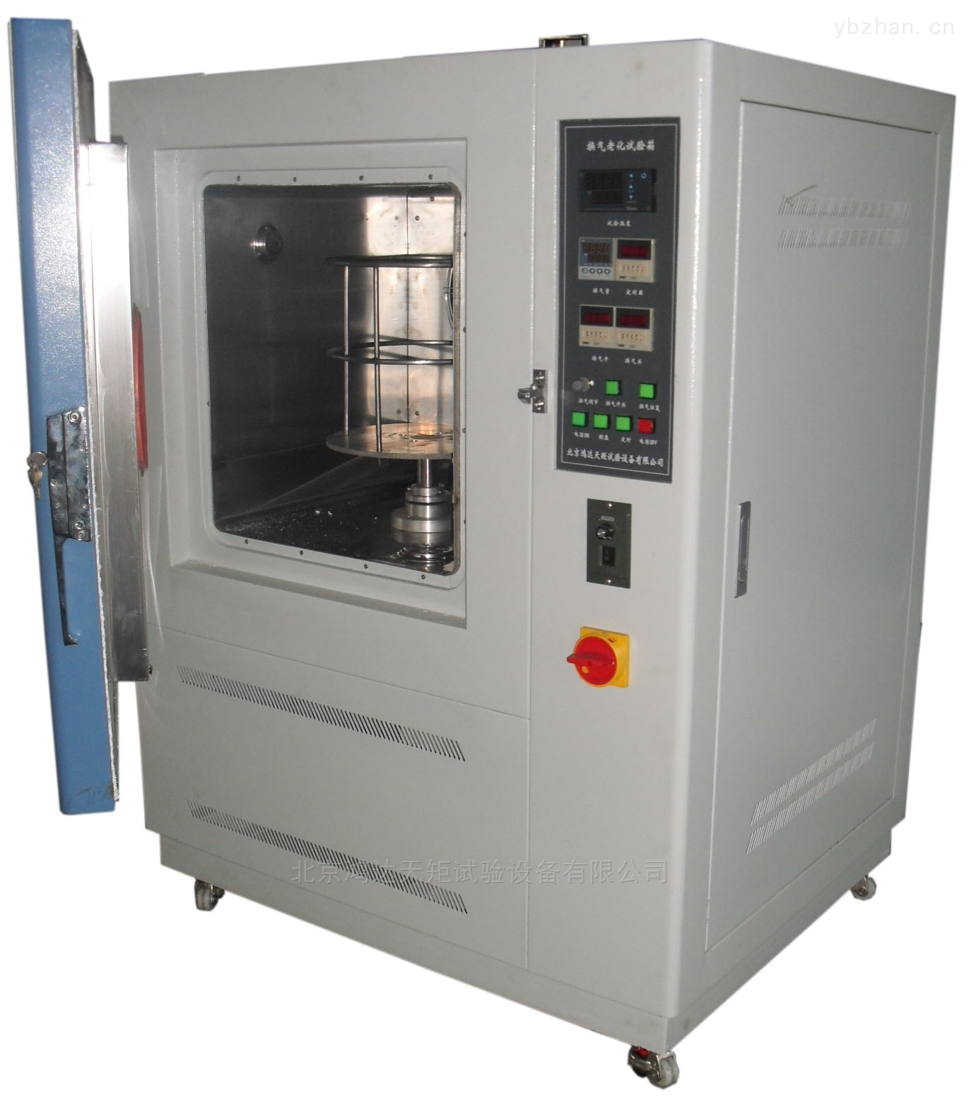HT/QLH-500-北京鸿达天矩换气老化试验箱