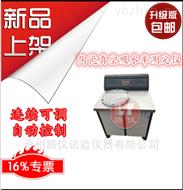 数显式陶瓷真空吸水率测定仪