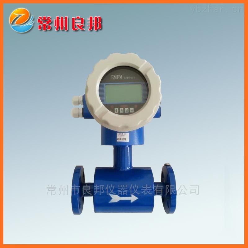 工業智能廢水污水電磁流量計傳感器