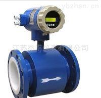工业汙水流量計