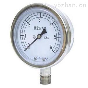 YB150A、150B精密压力表