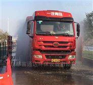 重庆市黔江区工地自动洗车机