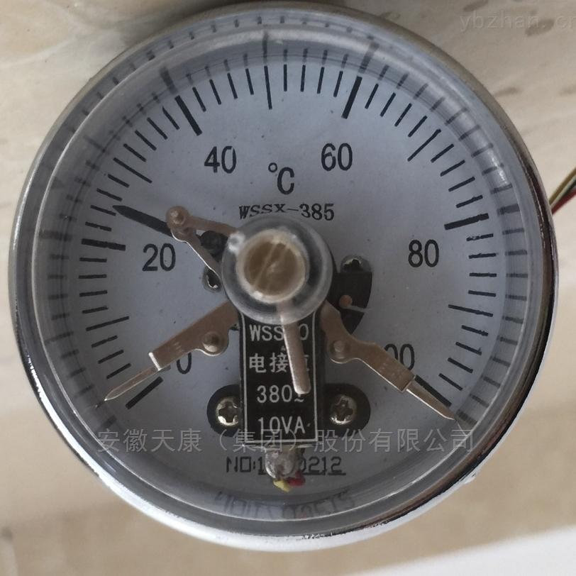电接点双金属温度计原理