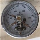 電接點雙金屬溫度計原理