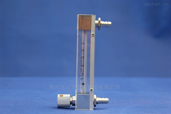 简单实用小型玻璃转子流量计