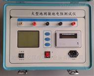 HYDW大地网接地电阻测试仪
