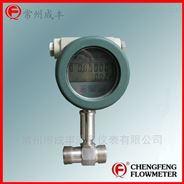 涡轮流量计测量液体法兰夹持安全方便