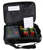 HY2071土壤电阻率测试仪