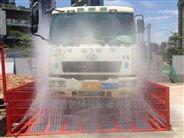 重庆市工程车洗车机_滚轴洗轮机厂家