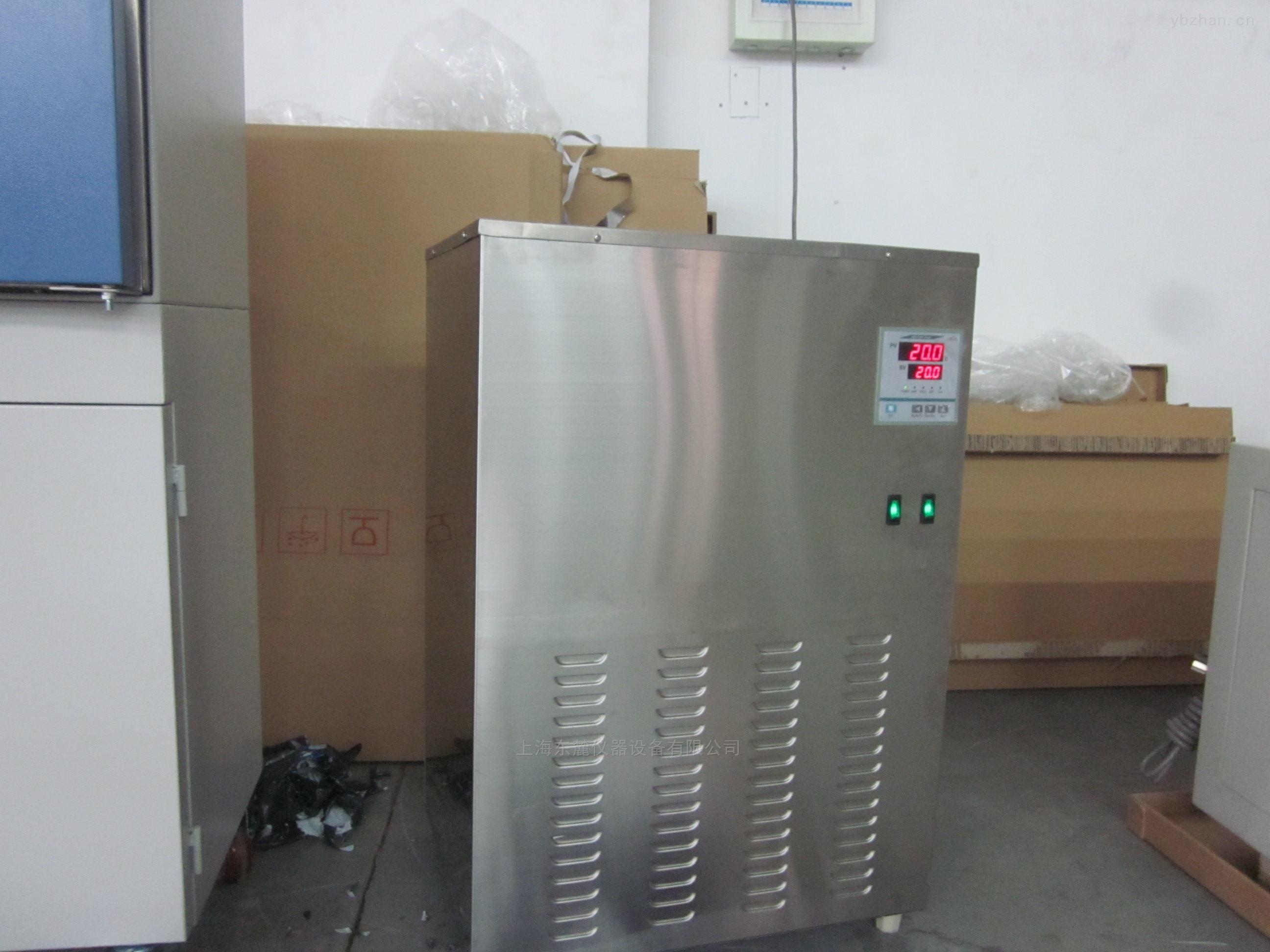 特制低温制冷循环水槽价格