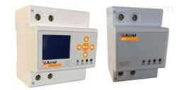 安科瑞故障电弧探测器AAFD-16