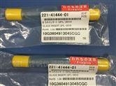 221-41444-01分流襯管島津GC2010氣相色譜儀