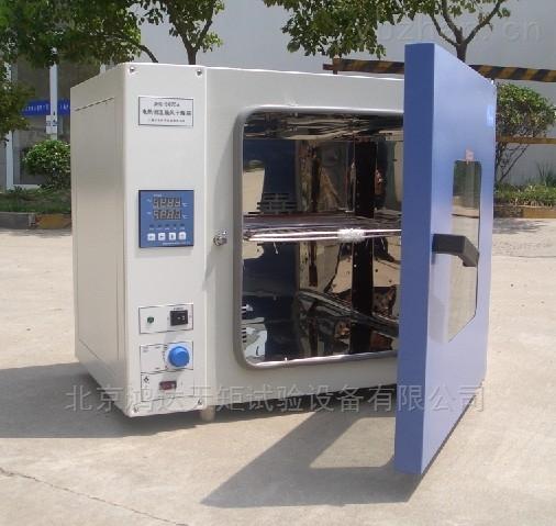 DHG-9053A-台式电热鼓风烘箱价格