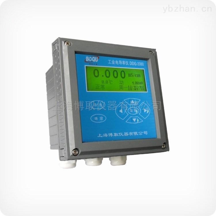 DDG-2080型电厂电导率仪