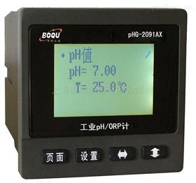 PHG-2091AXPH在线分析仪