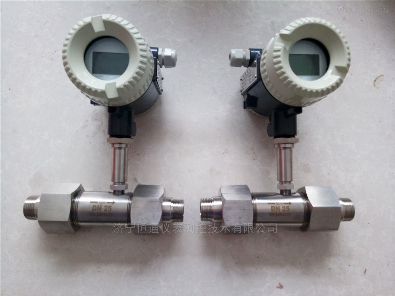 供應渦輪流量傳感器