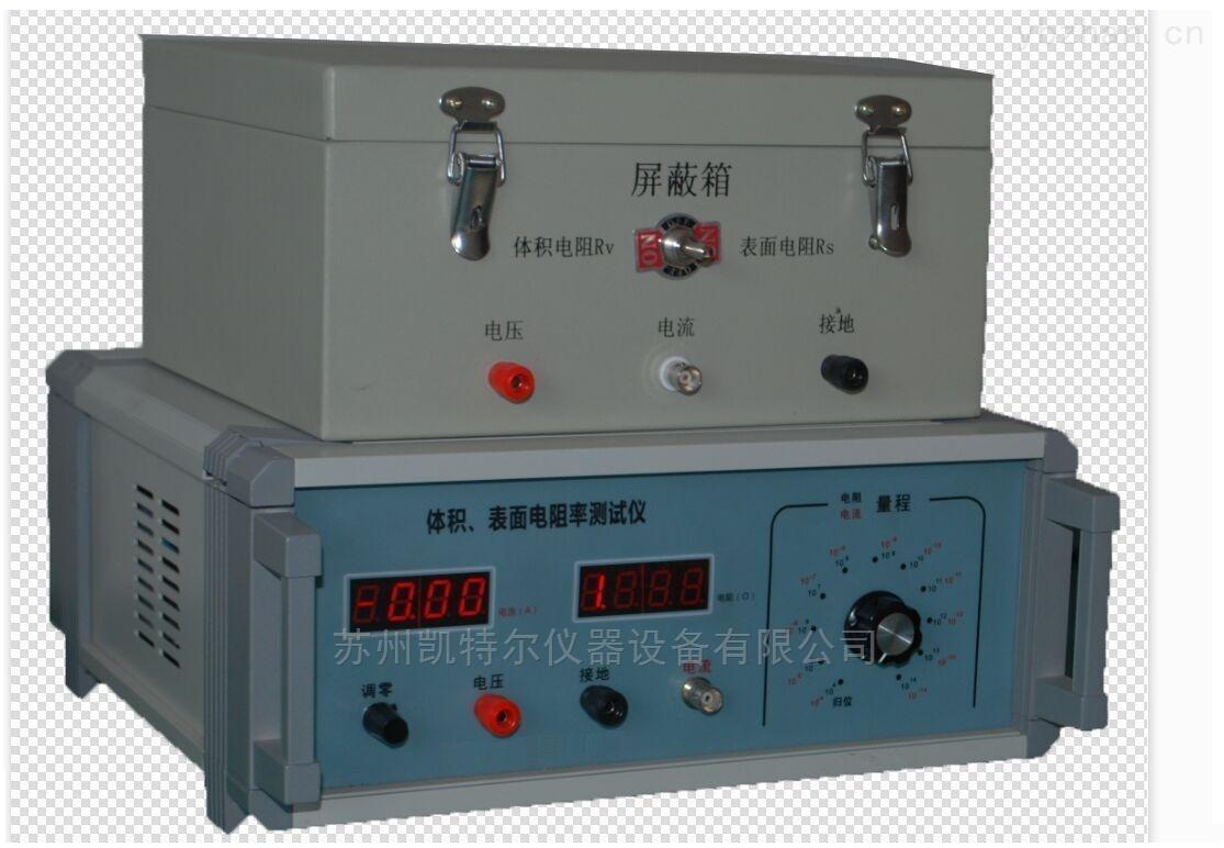 国内体积电阻率测试最大值仪器